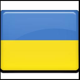 ukraine new